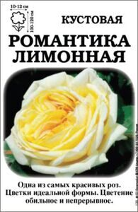 romantika_limon_2015